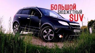 Видео ЛУЧШИЙ ВАРИАНТ ПЕРВОГО КРОССОВЕРА! (автор: АВТО БУ)