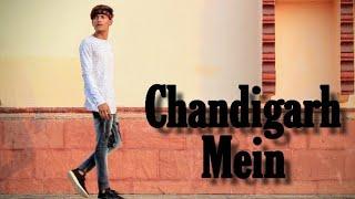 Gambar cover Chandigarh Mein Dance Video New Version / Good Newwz / Biswajit Mondal Choreo