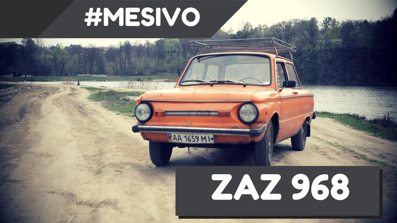 Запорожец 968М. MESIVO Обзор Автомобиля и Тест Драйв. ЗАЗ 968М