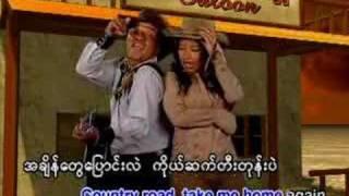 Sone Thin Par - Cowboy