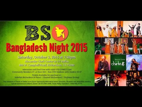 UT Dallas BANGLADESH NIGHT 2015 -THE SHOW