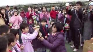 2011樂活盃五人制足球賽「寶血冠軍」亞軒媽頒獎