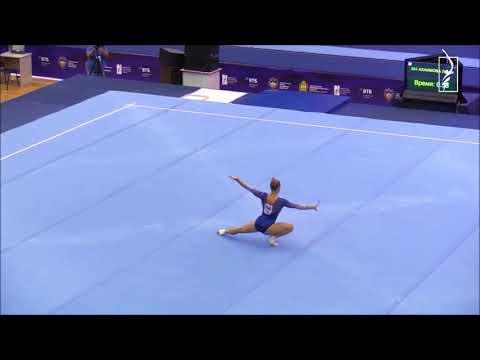 Lilia Akhaimova (RUS) Floor 2019 Russian Cup D-Score (2017-20 Code)