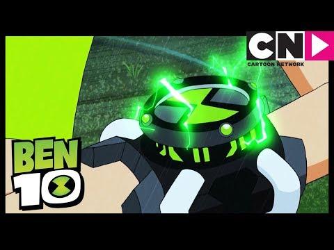 Ben 10 Français | La montre cassée | Cartoon Network thumbnail