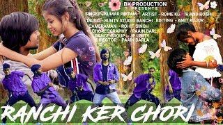 New Nagpuri Video RANCHI KER CHONI 2020 (Singer.Mr.Kumar Pritam)