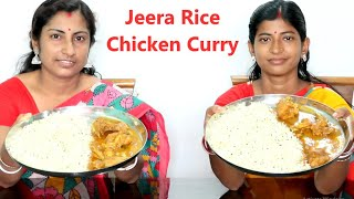 Jeera Rice & Chicken Curry Eating Challenge/Indian Food Eating Competition