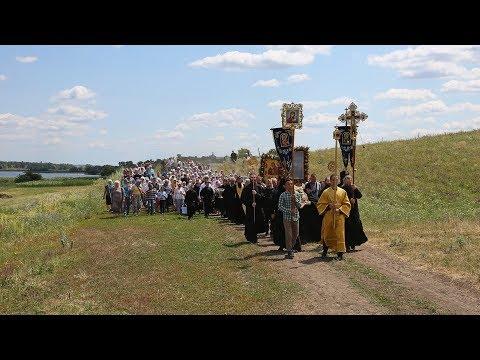 Крестный ход на родину свт. Иоанна Шанхайского в с. Адамовка 1.7.19 г.