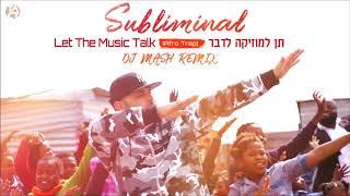 Mash REMIX (Afro Trap) סאבלימינל - תן למוזיקה לדבר