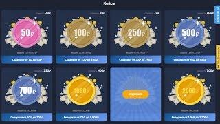 Download Окупиться на opcash.ru со 100 рублей,реально ли?! Mp3 and Videos