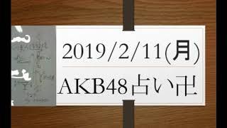 http://plaza.rakuten.co.jp/daimyouou/diary/201902100000 シャンバラ↑...