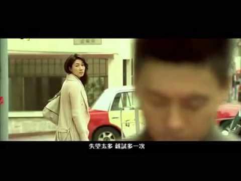 """Nhạc phim """"Bảo Vệ Nhân Chứng"""" - Hui Sir & Hailey"""