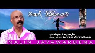 Mage Sihinayata-මගේ සිහිනයට-Nalin Jayawardena