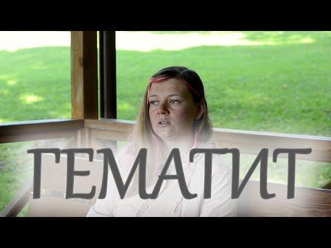 Гематит | Серии роликов о камнях