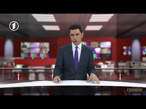 Afghanistan Dari News 14.05.2018 خبرهای افغانستان