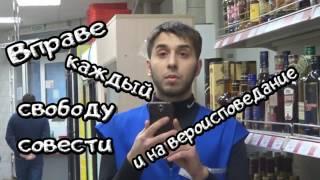 Хрюши против | Саратов - Законопослушный гражданин