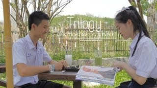 หนังสั้น Trilogy มิตรภาพ ความสุข ความทรงจำ
