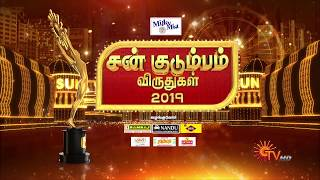 Sun Kudumbam Virudhugal 2019 - Full Show | Sun Kudumba Viruthugal Sun TV Show