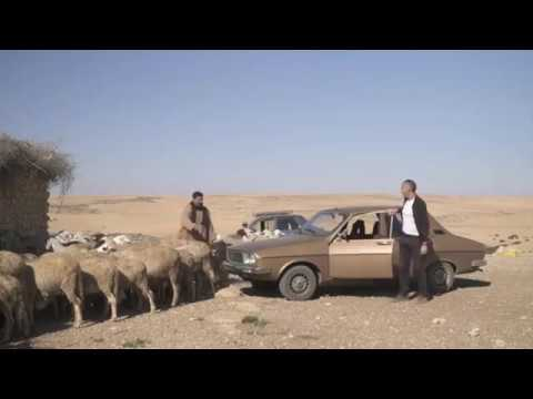 Renault 12 Movie Trailer   Mohamed El Khatib   Dutch Premiere Cinéma Arabe