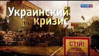 Украинский кризис(Генерал армии Грузии — бывший командир батальона
