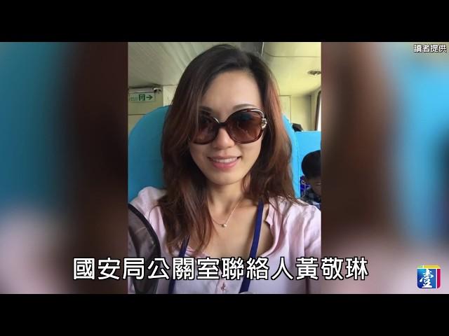 〈壹週刊偷拍檔案〉陳彥伯不倫後落選 骨感妹離婚國安局大地震