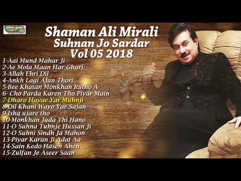 Dharo Hayae Yar Muhnji -  Shaman Ali Mirali - New Sindhi Song 2018 - Sr Production