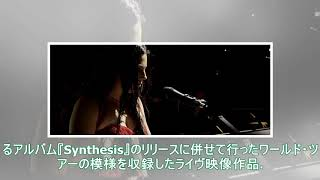 EVANESCENCE(エヴァネッセンス)、10月5日リリースの映像作品『Synthes...