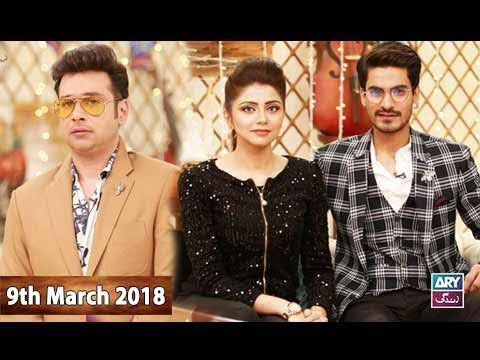 Salam Zindagi With Faysal Qureshi -  Irza Khan & Zeeshan Ali - 9th March 2018 thumbnail
