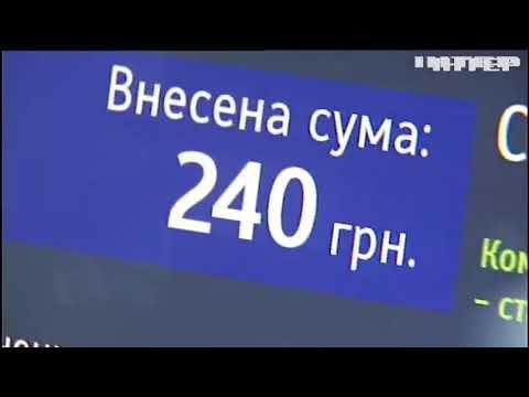 Киев напичкан тайниками
