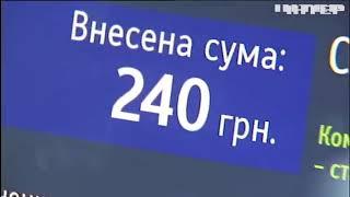 видео Под Киевом обнаружили крупную нарколабораторию
