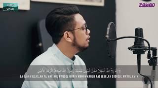 Doa Harian : Selawat Dari Raqib Majid - laillah Allah malikul