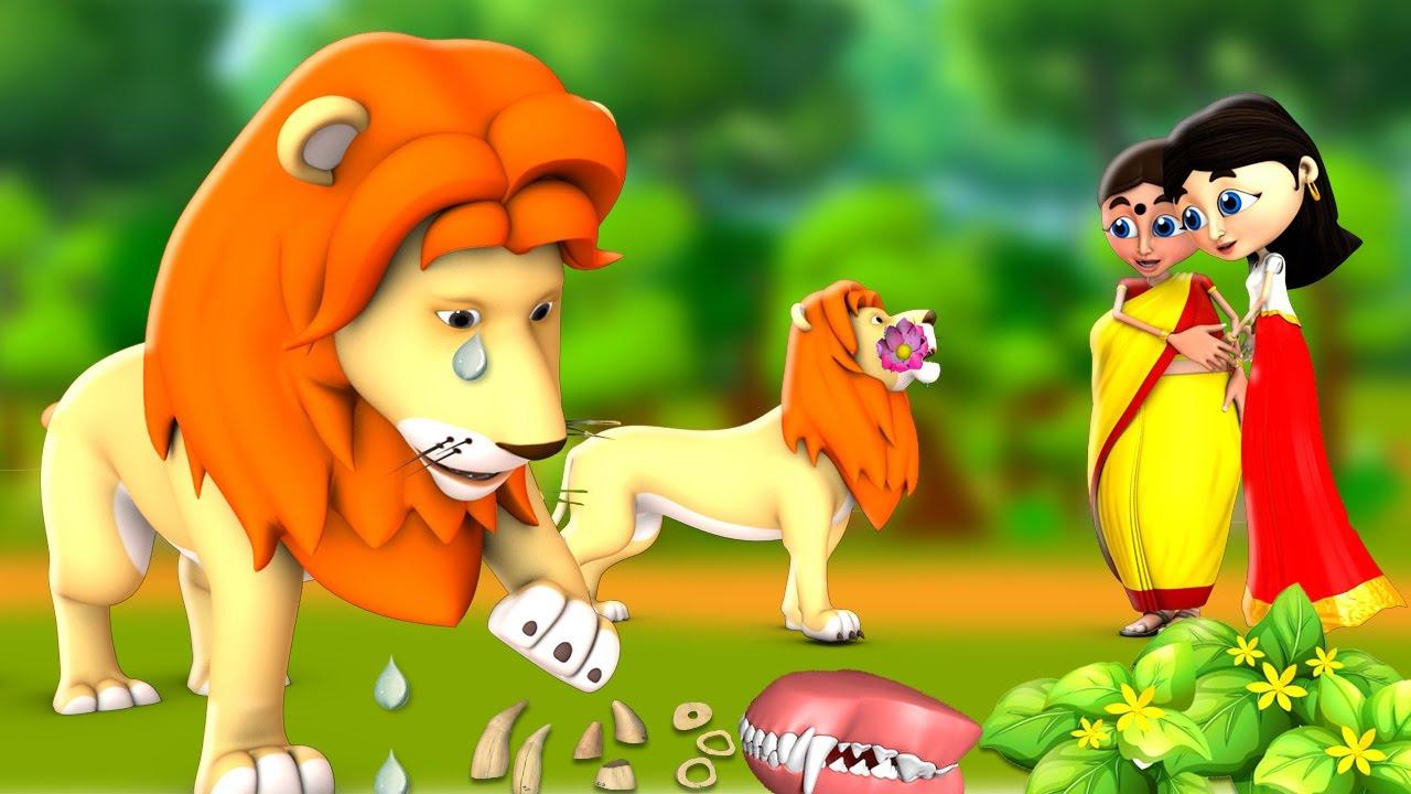 बेवकूफ़ शेर और चालक औरत - Foolish Lion & Clever Woman 3D Animated Hindi Moral Stories | JOJOTV Hindi