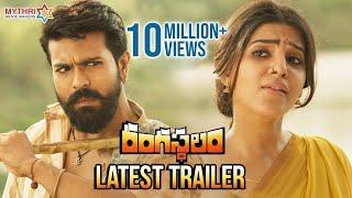 Rangasthalam Latest Trailer | Ram Charan | Samantha | Aadhi Pinisetty | Anasuya | DSP | Sukumar