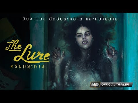 The Lure ครีบกระหาย Trailer_ซับไทย