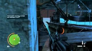 Far Cry 3 часть 162 Мартышкин труд Чувак!Субмарины!