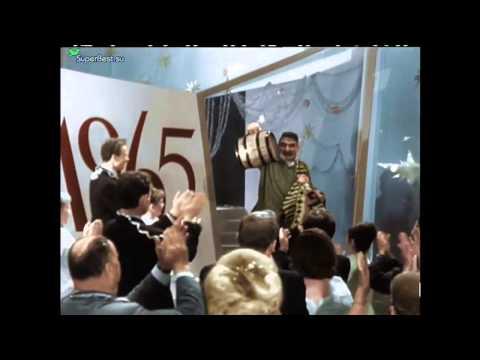 Новогодний голубой огонёк   (Год 1965)