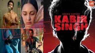 Shahid Kapoor Upcoming Movie Kabir Singh Trailer Release 2019   Watch It   YOYO TV Hindi