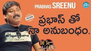 Comedian Prabhas Sreenu Exclusive Interview || ...