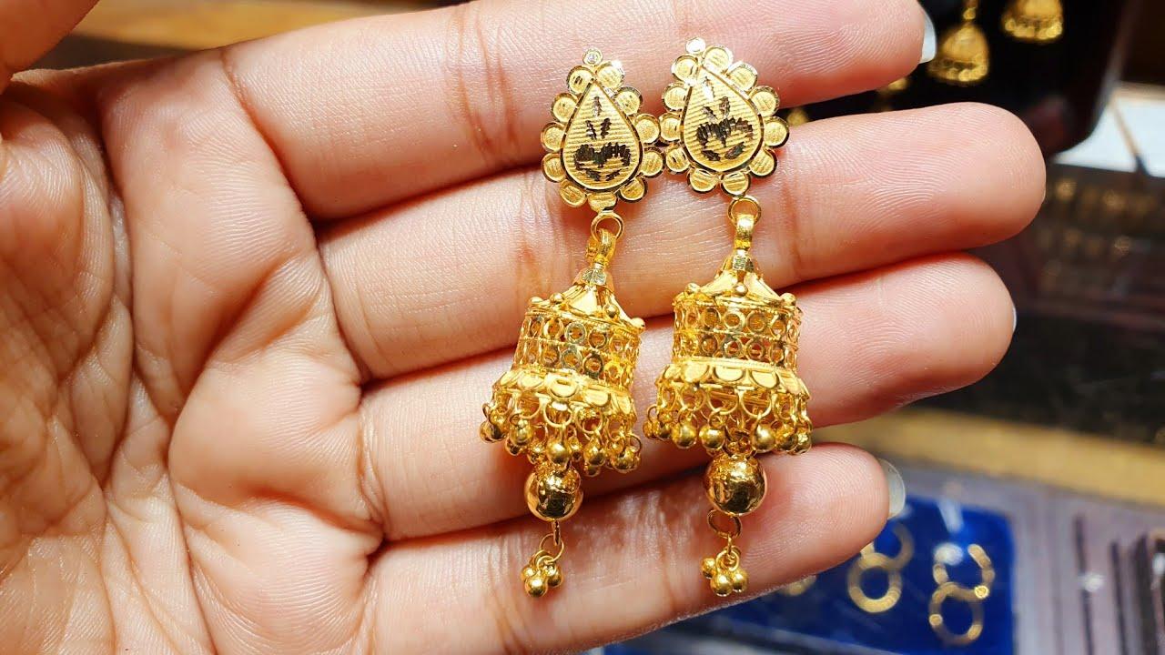 সোনার বল ঝুমকো কানের দুল এর কালেকশন /Gold earrings