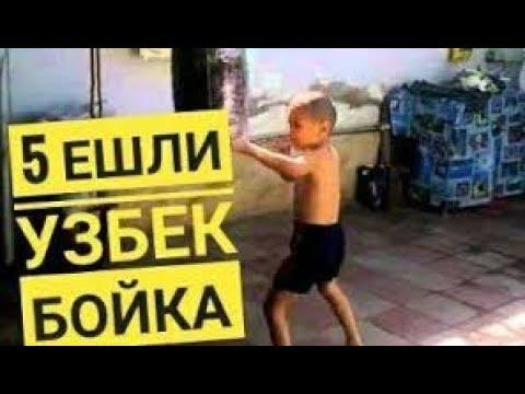 SHOK!!! BU BOLA XAMMANI LOL QOLDIRDI...