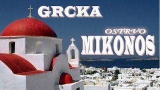 MIKONOS   GRCKA   Letovanje   POP.NET Travel video(POP.NET Travel - INFO SERVIS Pored Santorinija i Krita, Mikonos je jedno od najpopularnijih grčkih ostrva, ali je i među najskupljim. Po noćnom životu je među ..., 2014-07-18T22:05:29.000Z)