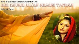 Meri Chunni Diyan Reshmi Tandan - Hina Nasarullah - Virsa Heritage Revived