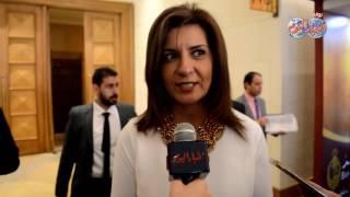 أخبار اليوم |وزيرة الهجرة :  مصر تستطيع بأبنائها في الداخل والخارج