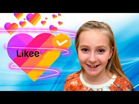 Угадывай за секунду все тренды в Likee/Челлендж на канале Eva Life TV
