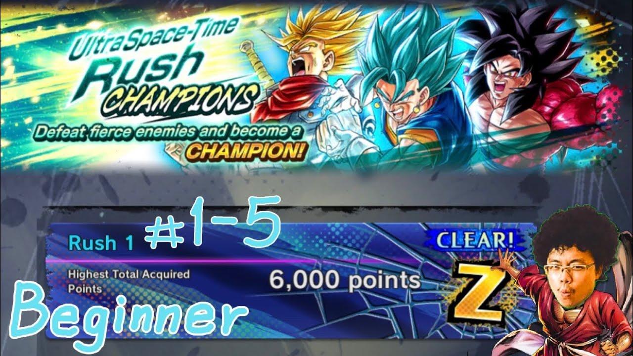 พื้นฐานการเล่น Ultra Space-Time Rush Champions   Dragon Ball Legends