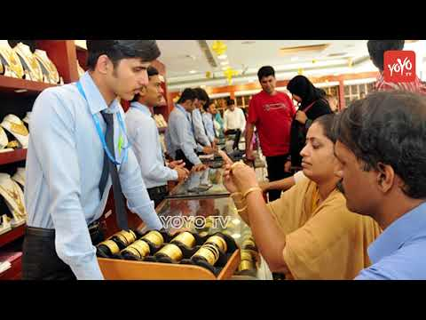 Today Gold Rates In India - Silver Price Today - Today Gold Price In Hyderabad | YOYO TV Channel