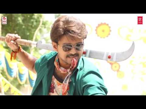 Bhairava Movie Video Song