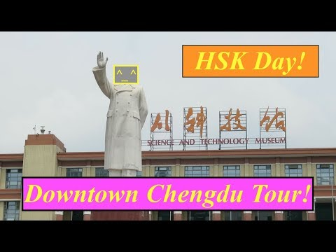HSK Test Day and Downtown Chengdu | Tianfu Square | China Daily Vlog | SIchuan Expat