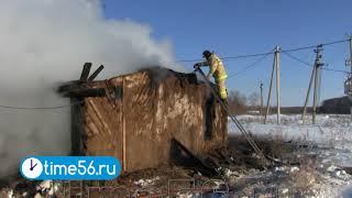 В результате возгорания дома по улице Березовой в Саракташском районе погибла пенсионерка