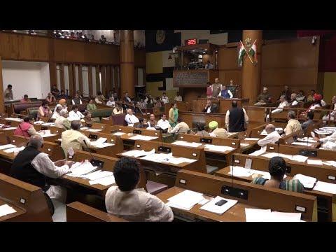 मुख्यमंत्री मनोहर लाल विधानसभा से LIVE     CM Khattar Live In Haryana Assembly