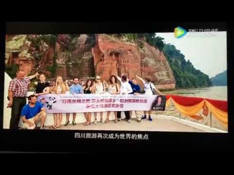 Panda Fans Travel to Sichuan On TV